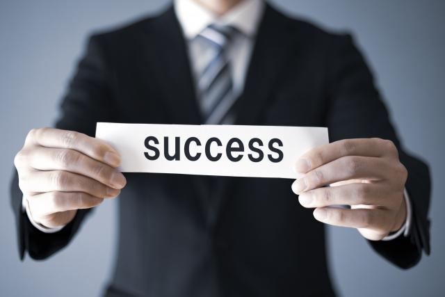成功のイメージ