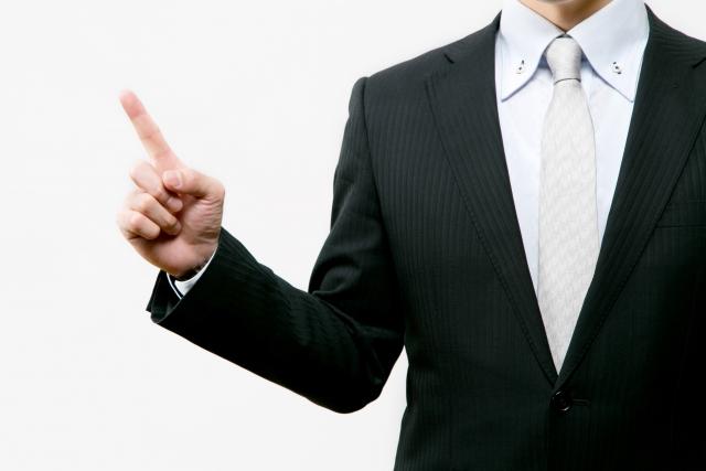 指差しするビジネスマン